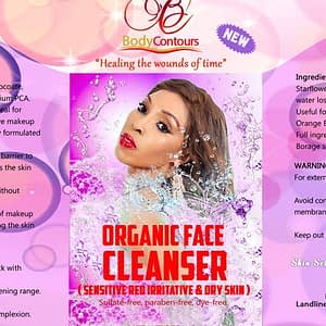 Organic Face Cleanser (Sensitive Red Irritative & Dry Skin) 250ml
