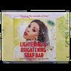 Lightening & Brightening Soap Bar